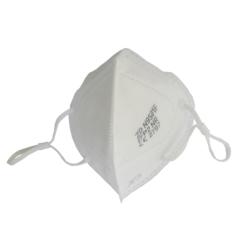 Latexfreie FFP 2 -Atemschutzmaske ohne Ventil günstig kaufen bei www.zuckerschmuck.com